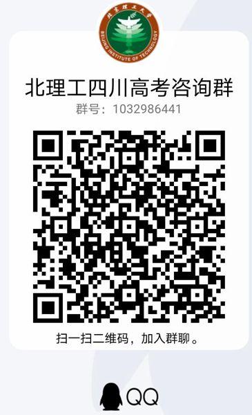 微信圖片_20201123145237.jpg